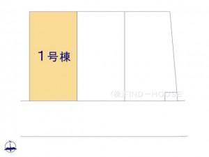小平栄町2丁目_1号棟_全体区画図_0373455