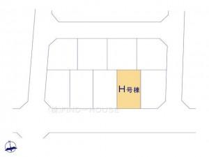 小平小川町1丁目3期_H号棟_全体区画図_0378780
