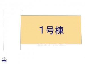 小平津田町3丁目_1号棟_全体区画図_0420981